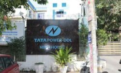 NDPL Office in GTB Nagar